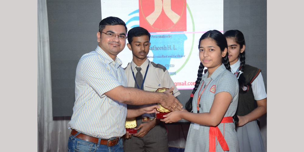 Science and Maths Quiz Competition